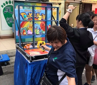 Pokemon Shoot Carnival Game